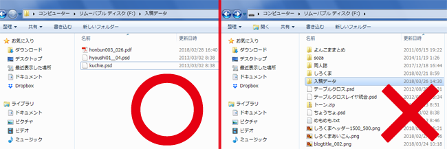 sozai 004